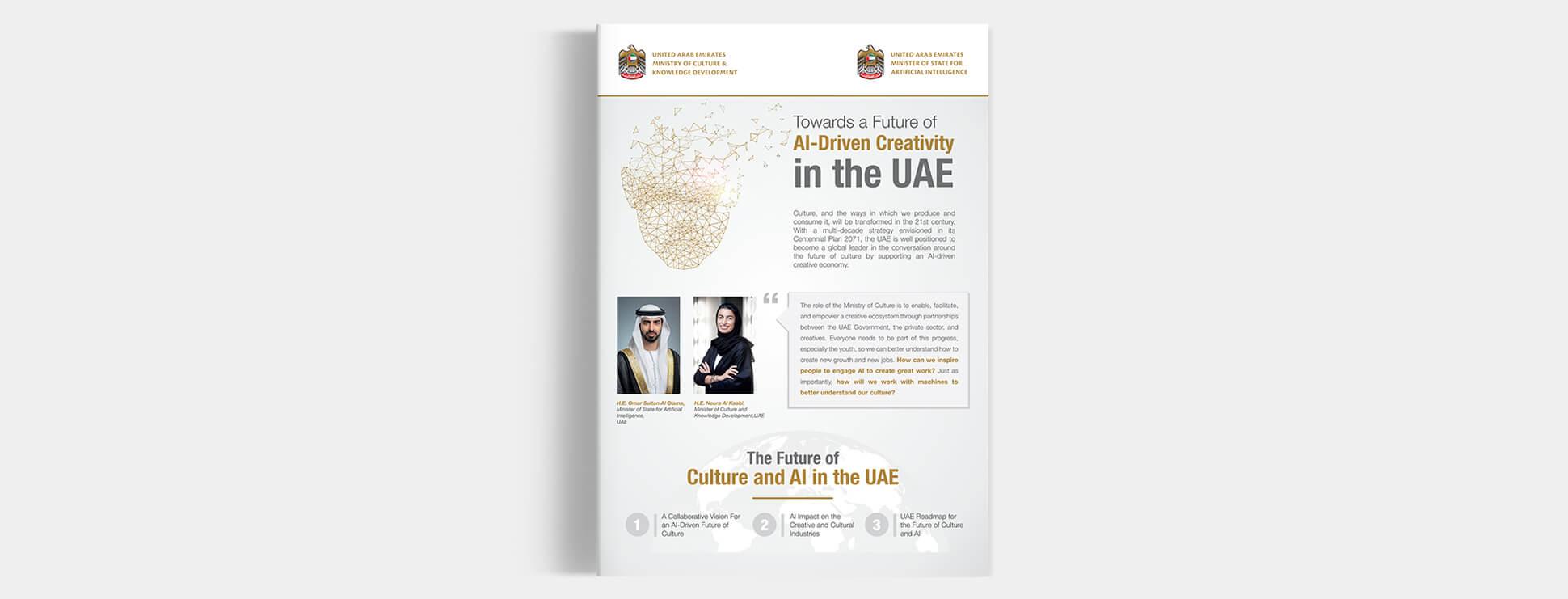 Lets Vape Dubai